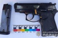 На Днепропетровщине у мужчины обнаружили килограмм марихуаны и оружие