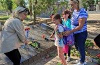 В День освобождения пгт Покровское партийцы ОПЗЖ вместе с земляками почтили память павших