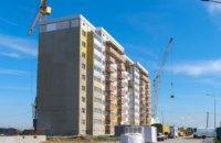 В новостройке в Слобожанском ключи от будущего собственного жилья получат 106 семей – Валентин Резниченко