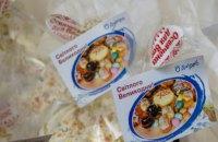 Более три тысячи освященных куличей в Днепре доставили адресно слушателям Университета третьего возраста