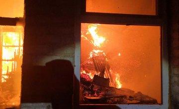 На Днепропетровщине сгорел одноэтажный жилой дом