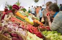 На рынках Каменского, Новомосковска и Павлограда фиксируются нарушения соблюдения противоэпидемических мер, - Госпродпотребслужба