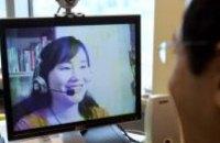ВР разрешила проводить допросы по телефону и Skype