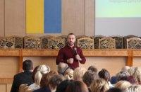 Народный депутат Сергей Рыбалка встретился с педагогами Днепропетровщины (ВИДЕО)