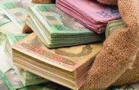 Звіт за півріччя: до бюджету Дніпра надійшло 102 % доходів із запланованих