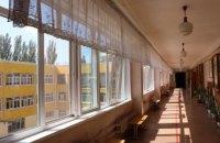Школи Дніпра готуються до нового навчального року