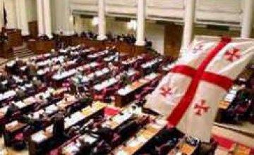 Парламент Грузии приступает к утверждению нового правительства