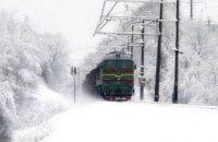 УЗ назначила 36 дополнительных поездов на праздники