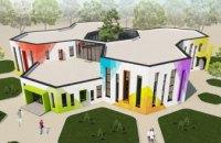 В Подгородном «с нуля» строят современный и яркий детский сад