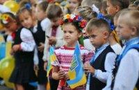 Школьные звонки прозвучали для 35 тысяч днепропетровских первоклашек