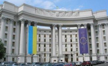 Украина обвинила МИД РФ во лжи и посоветовала пользоваться сайтом по проверке «фейковых» новостей