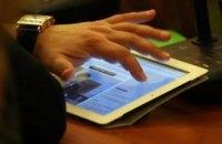Ко дню Николая львовским депутатам выдадут iPad mini