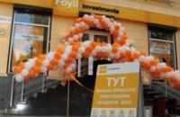 «Foyil Investmens» открыл филиал в Днепропетровске
