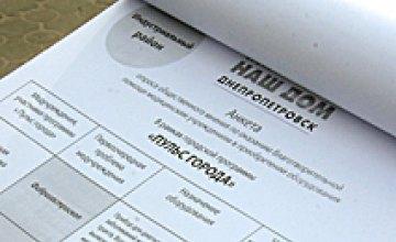 Чего не хватает Днепропетровским больницам и поликлиникам (ФОТОРЕПОРТАЖ)