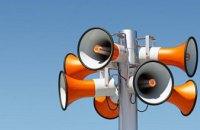 27 марта в Днепре проведут проверку системы централизованного оповещения населения с включением электросирен