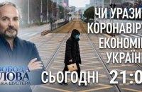 Мэр Днепра Борис Филатов станет участником прямого эфира программы Савика Шустера «Свобода слова»