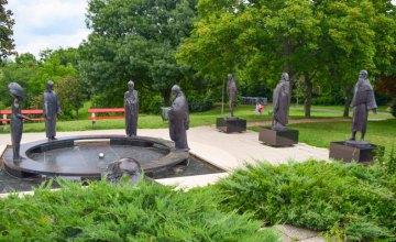 В Днепре проект «Философский сад» открывает доступ к серии подкастов