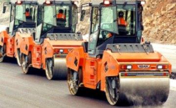 В Днепропетровске планируют провести капитальный ремонт Запорожского шоссе