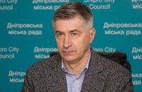 Работы в сфере ЖКХ и благоустройства Днепра: итоги недели