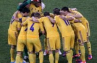 Сборная Украины поднялась в рейтинге ФИФА