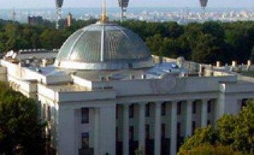 ВР отклонила предложение придать русскому языку статус государственного