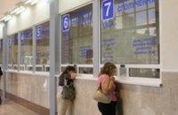 Поезд из Днепропетровска не смог добраться в Симферополь