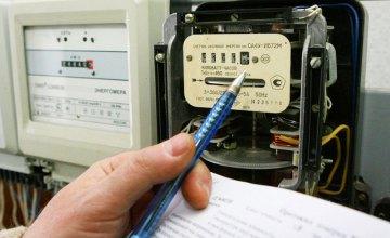 Для удобства клиентов ДТЭК Днепровские электросети подготовил инструкцию по пользованию дистанционными сервисами