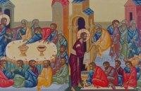 Сегодня у православных Великая Среда