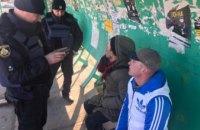 На Днепропетровщине двое неизвестных мужчин посреди торгового центра напали на женщину  (ФОТО)