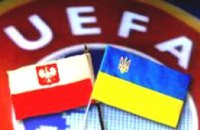 Сегодня УЕФА проверит украинские стадионы