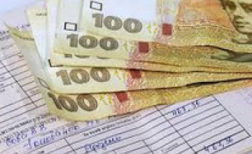 В Днепропетровской области субсидии начали получать более 220 тыс. семей