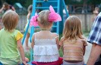 На Днепропетровщине в 2013 году будут открыты 12 новых детсадов и 13 УВК