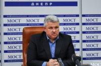 О старте операции «Нерест» в Днепропетровской области (ФОТО)
