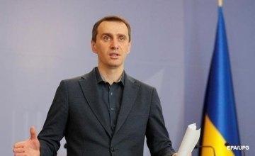Карантин будет действовать до 22 июня, - Виктор Ляшко