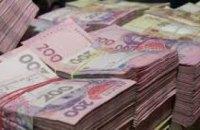 На Днепропетровщине проживают 260 миллионеров