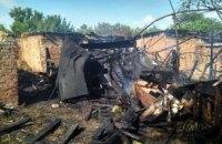 В Томаковском районе дотла сгорели гаражи (ФОТО)