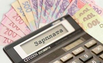 В Украине проживает почти 5 тыс. миллионеров: самому старшему – 99 лет, самому младшему – 7