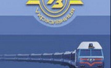 К новогодним праздникам «Укрзалізниця» пустит 22 дополнительных поезда