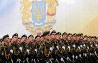 Полтысячи мужчин Днепропетровщины подписали контракт с армией в феврале