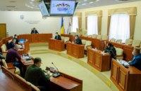 В Днепропетровской области объявили чрезвычайную ситуацию