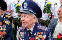 Днепропетровщина отмечает День победы над нацизмом во Второй мировой (ФОТОРЕПОРТАЖ)