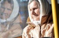 В Черновцах отменили льготный проезд для пенсионеров до окончания карантина