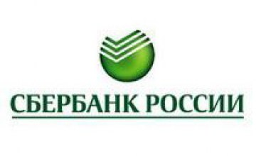 «Сбербанк России» продолжит усиливать позиции в Украине, - Олег Шамшур