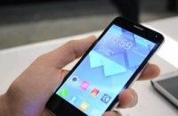 Днепр стал первым городом Украины, в котором можно получить справку с помощью Mobile ID
