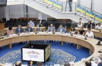Дніпропетровщина поглиблює співпрацю з Вільною державою Саксонія