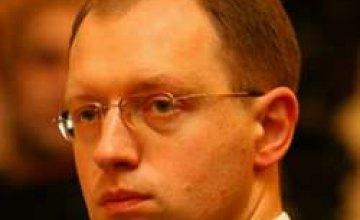 Яценюк отказался закрывать сессию Верховной Рады