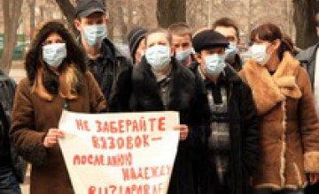 Больные туберкулезом протестуют против закрытия противотуберкулезного санатория
