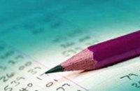 15 мая будут известны результаты тестов по украинскому языку и литературе