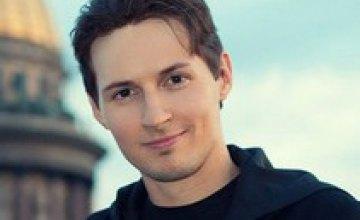 Павел Дуров ушел с поста гендиректора соцсети «ВКонтакте»