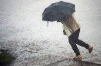 Сегодня в Днепропетровской области объявлено штормовое предупреждение